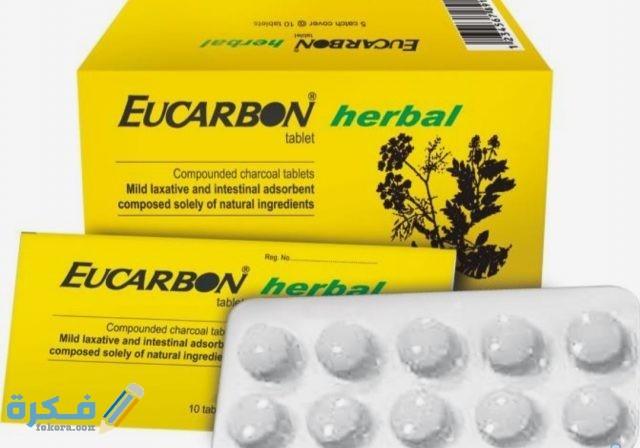 تحية المساعد على وجه التحديد أدوية لعلاج الانتفاخ والغازات Alterazioni Org