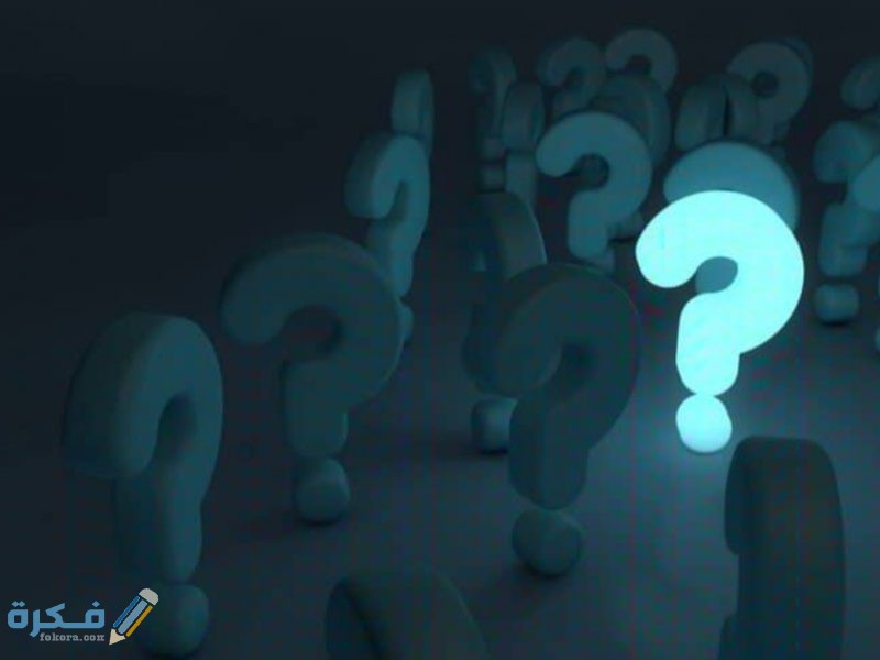 اسئلة لو خيروك محرجة 2021 صعبة سهلة