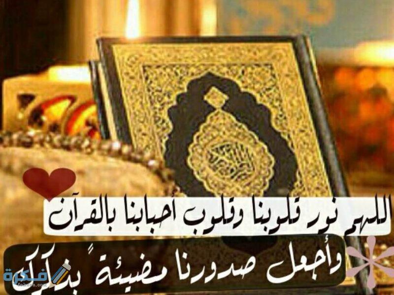 اسماء مجموعات اسلامية 2021