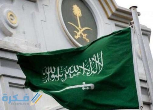 عبارات عن المملكة العربية السعودية 1442 مكتوبة موقع فكرة