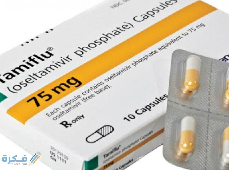أفضل دواء لعلاج الإنفلونزا 2021