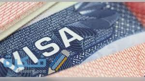 استعلام عن تأشيرة برقم الهوية وزارة العمل 1442