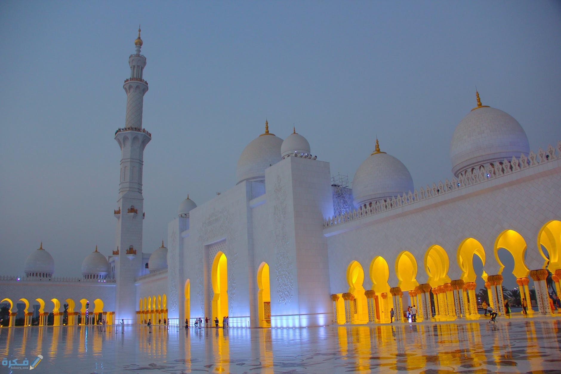 حلمت اني دخلت مسجد موقع فكرة