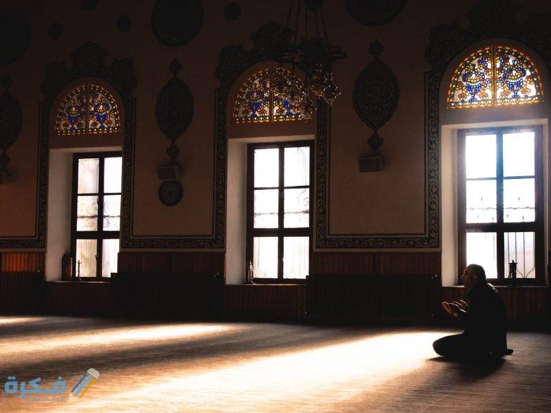 رأيت في المنام اني اصلي في المسجد موقع فكرة
