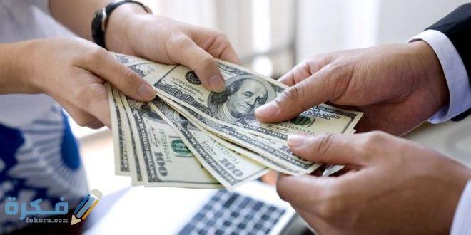 كيفية الحصول علي قرض شخصي بدون تحويل راتب في السعودية 1442