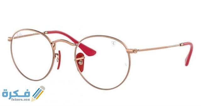 كثير جدا قاتل لب نظارات ريبان للاطفال Thibaupsy Fr
