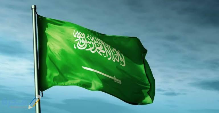 اهداف التعليم في المملكة العربية السعودية 1442 الاهداف العامة لسياسة التعليم في المملكة