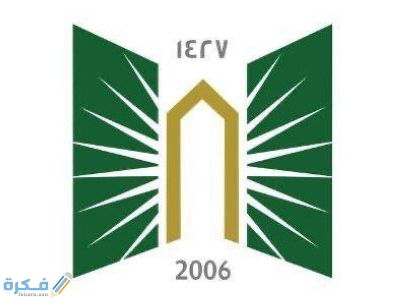 اسماء تخصصات جامعة تبوك التعليم عن بعد 1442