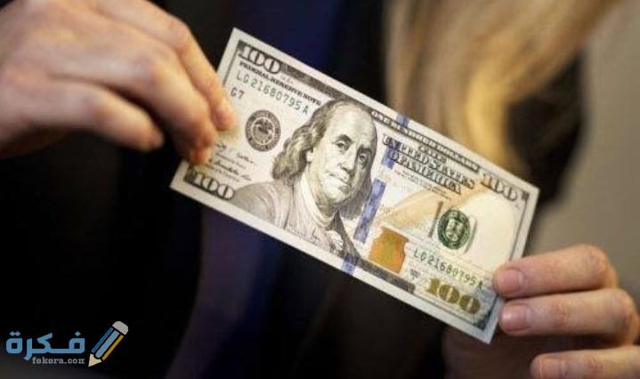 ما هو الدولار الاسود شكله والحقيقة الكاملة !