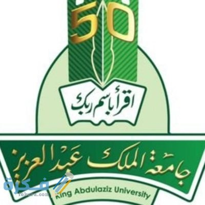 جامعة الملك عبدالعزيز بلاك بورد طريقة التسجيل 1442