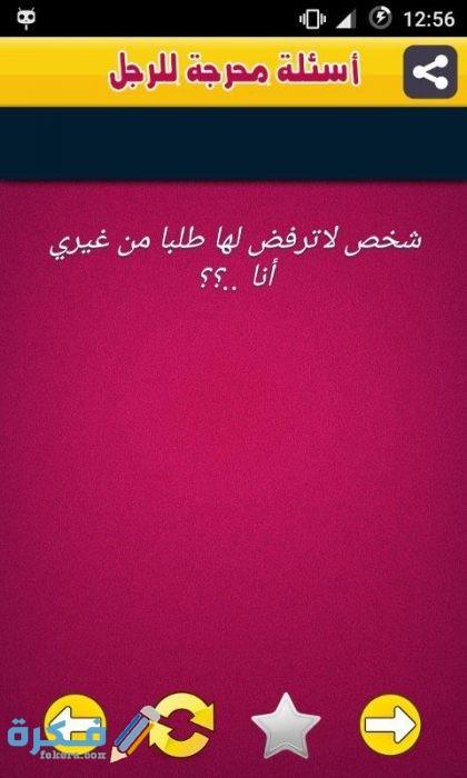 Lina A Salahaddin Movie Quotes Funny Funny 10