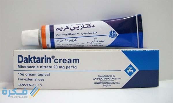 دكتارين DAKTARIN دواعي استعمال ، سعر ، الآثار الجانبية ، الاضرار ، الجرعة