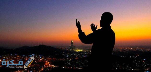 أدعية باللغة الانجليزية دينية اسلامية موقع فكرة