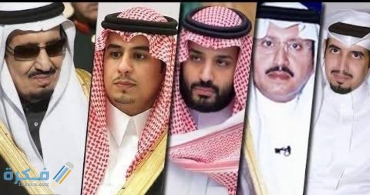 كم عدد ابناء الملك سلمان بالترتيب موقع فكرة