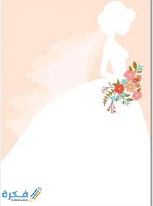 تقويم تاريخ ذهبي 2019فلتر زواج Sticker By Mesh 8mr Wedding Background Wallpaper Phone Wallpaper Patterns Photo Frame Wallpaper