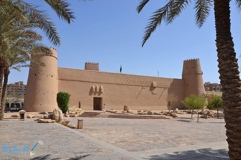 صور قصر المصمك واهميته التاريخية والحضارية بالسعودية