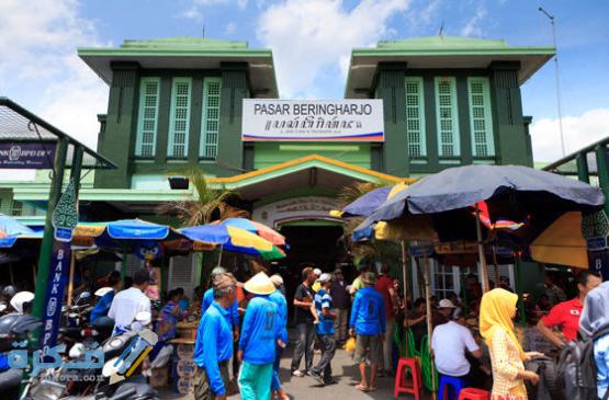اسماء أفضل ألاسواق والمولات يوجياكارتا في اندونيسيا