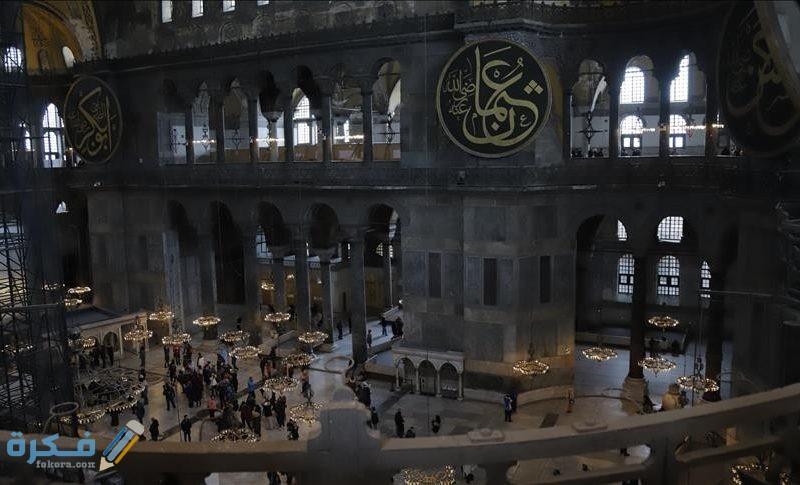 حقيقة قصة مسجد ايا صوفيا المتحف الذي عاد مسجدا