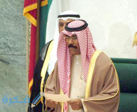 صور أمير الكويت الجديد الشيخ نواف الأحمد الجابر المبارك الصباح