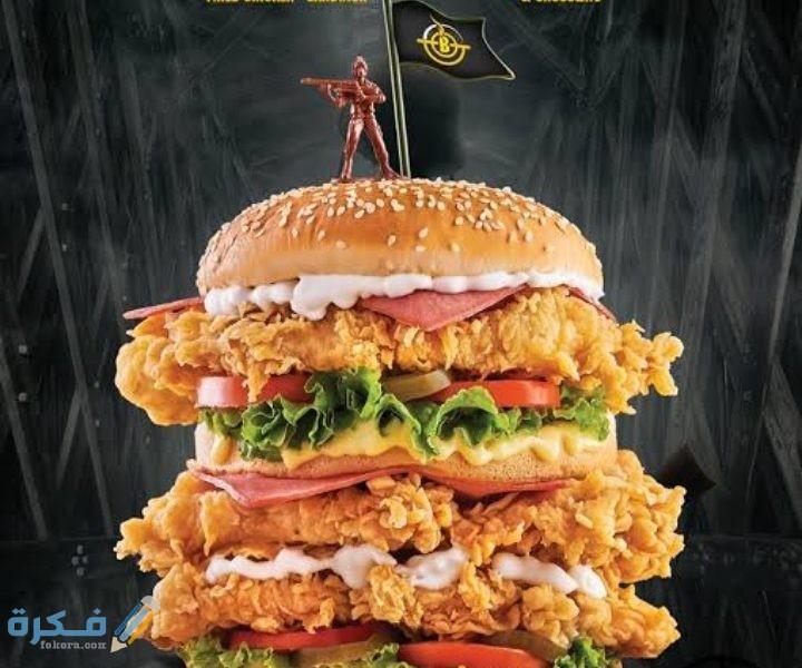 اسم أفضل ساندوتش في بازوكا
