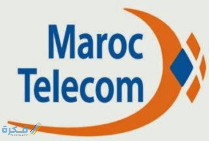 كيف اتسلف رصيد اتصالات المغرب