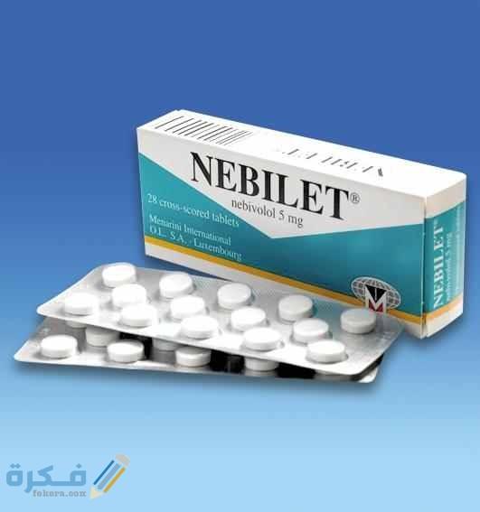 نيبيلتNebilet دواعي استعمال ، سعر ، الاثار الجانبية ، الاضرار ، الجرعة