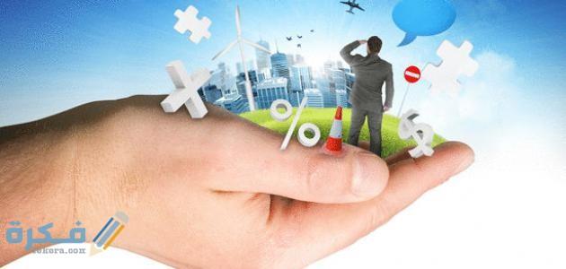 ما هي أهمية الاستثمار في التنمية الاقتصادية