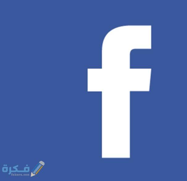 اسماء فيس بوك بنات رومانسية روشة مزخرفة دينية 2021
