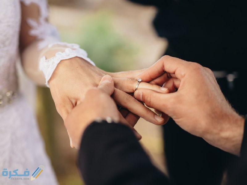 حلمت أني تزوجت وأنا أعزب