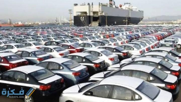 اسعار سيارات المعاقين اليوم بورسعيد 2021