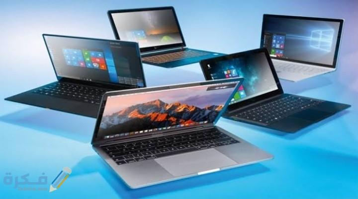 اسعار لابتوبات مستعملة استيراد مول البستان للكمبيوتر