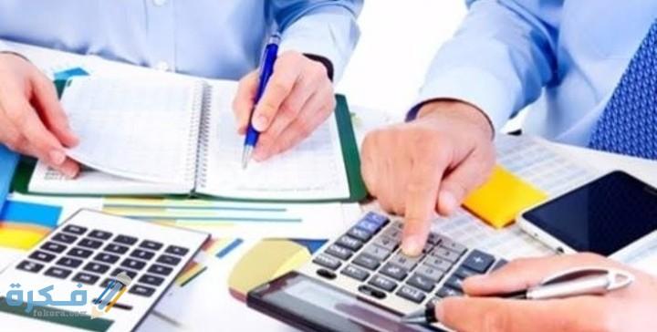 طريقة حساب نسبة الربح بين الشركاء رأس المال