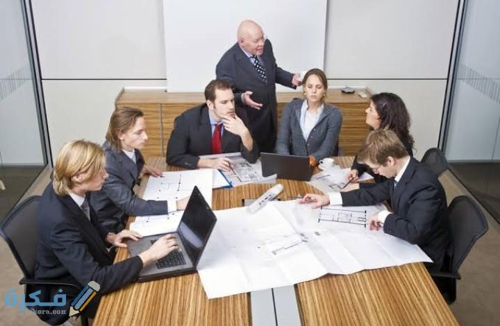 طرق التعامل مع الموظفين في العمل استراتجيات العمل