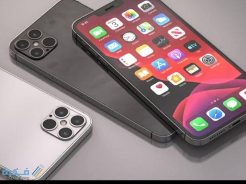 سعر آيفون 12 برو ماكس iphone 12 pro max في مصر والسعودية 2021