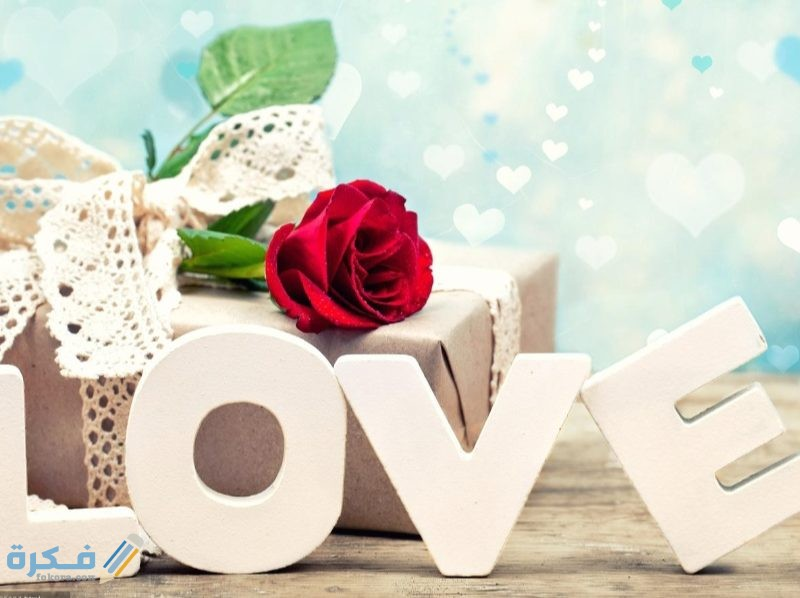 صور حب love جديدة 2021
