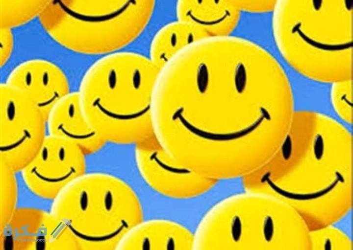 موضوع تعبير عن أثر الابتسامة