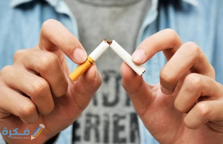 حوار بين شخصين عن التدخين والآثار السلبية للتدخين موقع فكرة