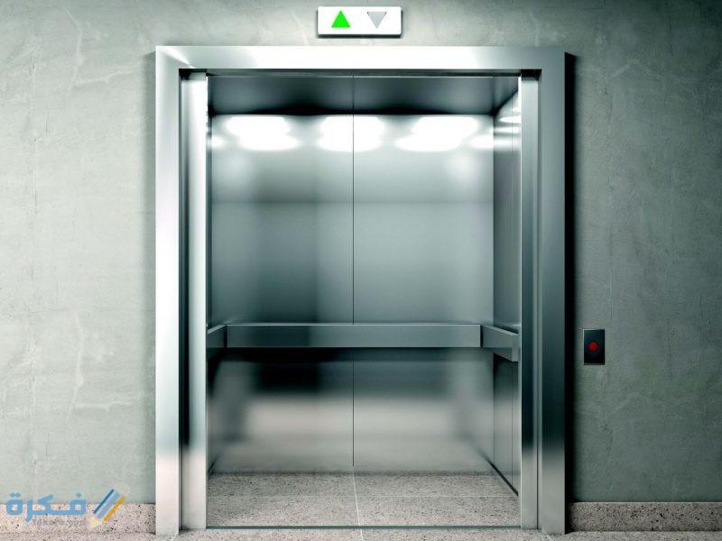 تفسير حلم رؤية سقوط المصعد