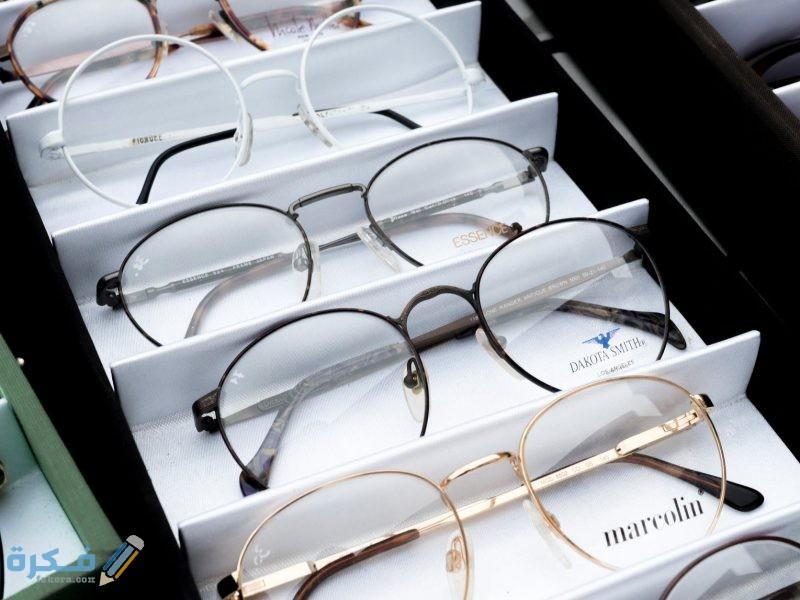 تفسير حلم رؤية النظارة الطبية