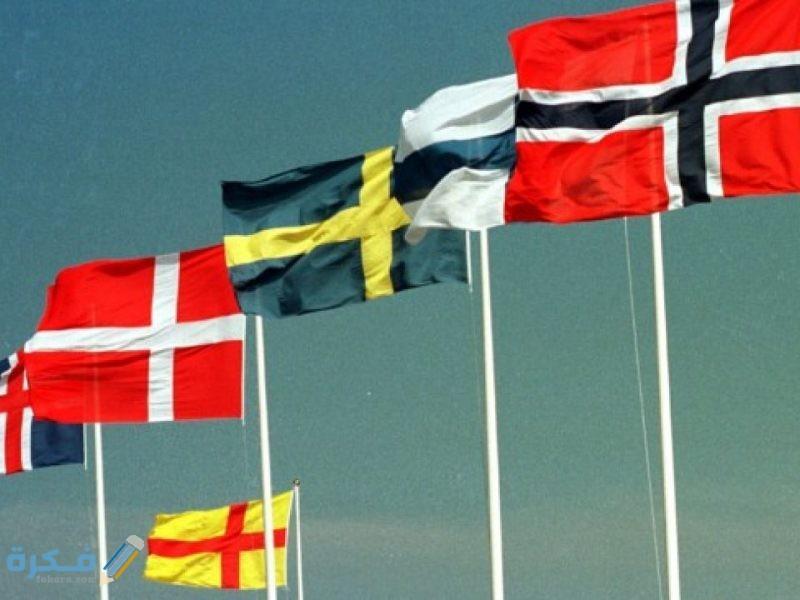 اذكر اسماء الدول التي يطلق عليها اسم الدول الاسكندنافيه