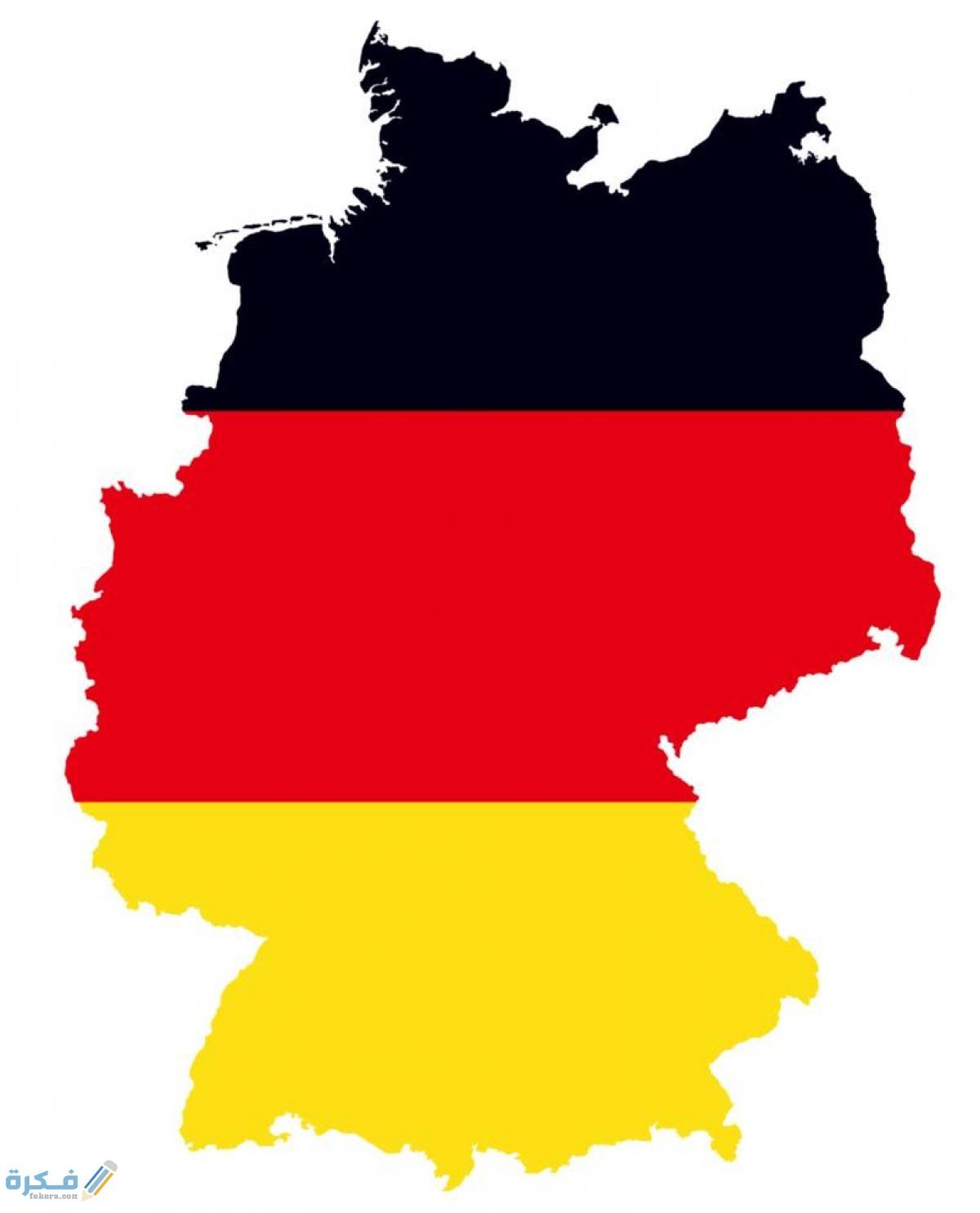 صور خريطة المانيا والدول المجاورة لها بالعربي كاملة موقع فكرة