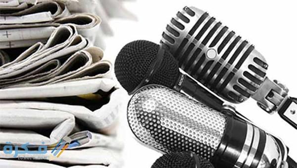 ما هي انواع الحوار الصحفي والتلفزيوني في الاعلام