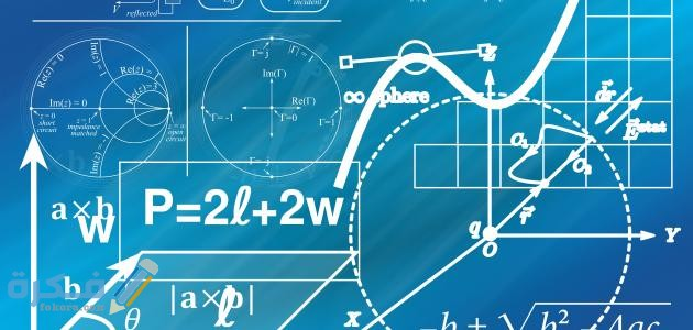 مقدمة بحث علمي عن الرياضيات