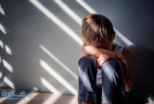 كيف أعرف أن ما عند ابني ليس مرض التوحد ؟