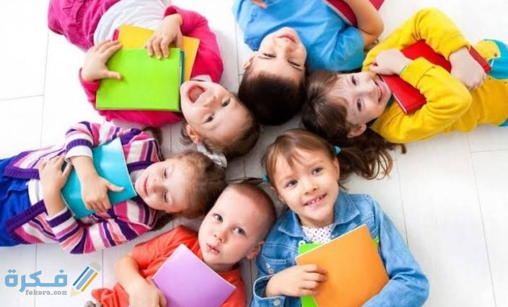بحث عن الطفولة كامل