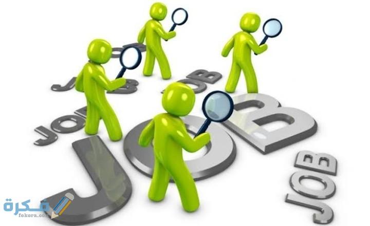 بحث عن كيفية تأهيل الشباب لسوق العمل