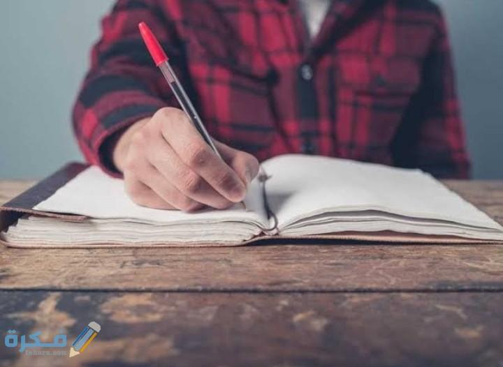 خاتمة بحث جاهزة للطباعة 2021 خاتمات بحث