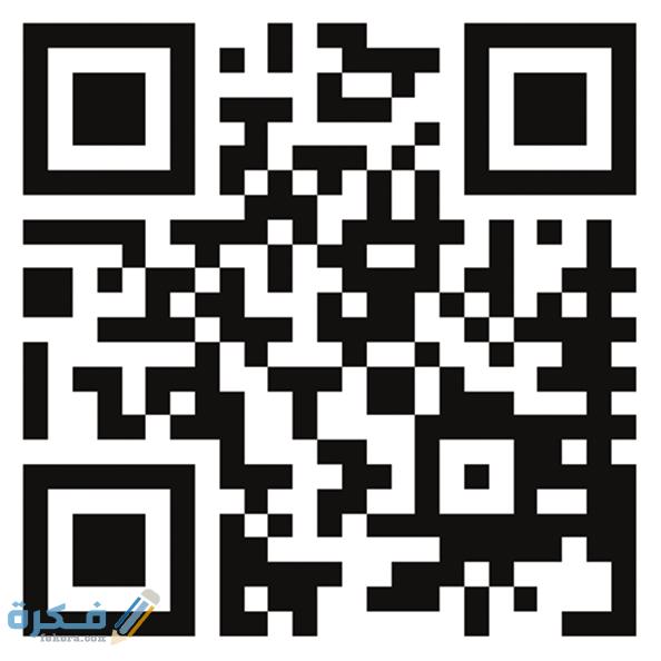 طريقة تحويل الرابط الى باركود 2021 QR Code مجانا بالخطوات
