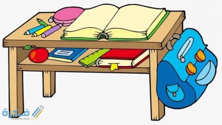ما نوع طاقة كتاب مستقر على سطح طاولة