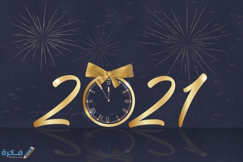 News 2021
